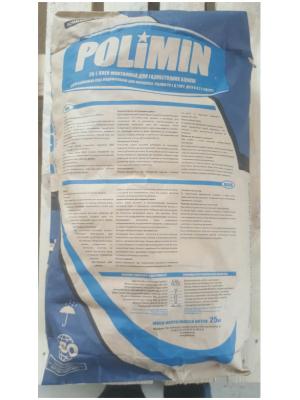 Клей для газоблоков Polimin PB-L
