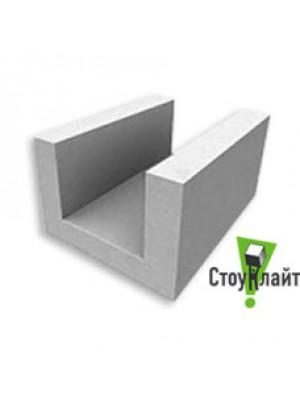 Газобетонный U-блок Стоунлайт 500х200х200 мм 1 сорт